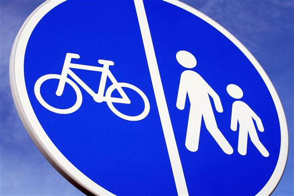 Permission Forms for Biking and Walking to/From School